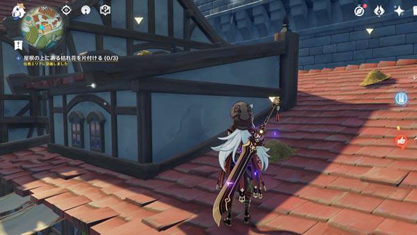 genshin-windblume-quest2-1