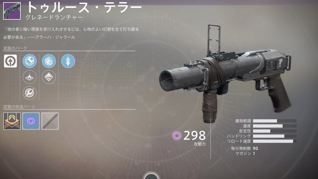 Destiny2dobit_teller