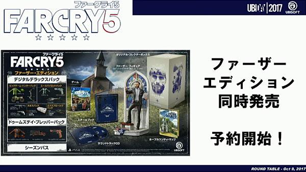 farcry5_01