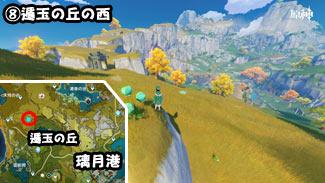 genshin-map-liyue-8ss
