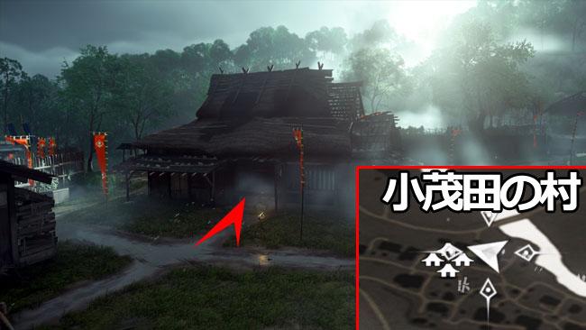 ghostof-tsushima-kusa-52-4