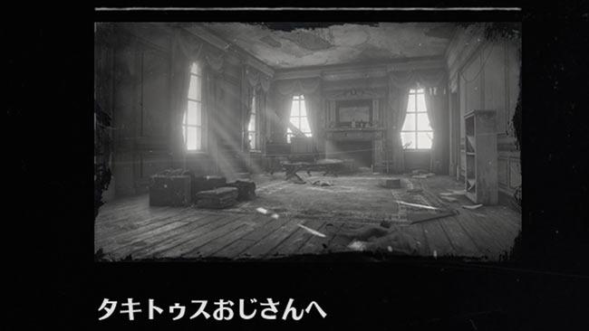 rdr2_chapter5_6ojisan2