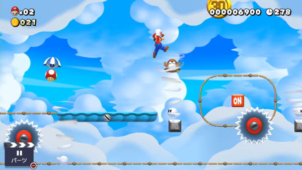 mariomaker2stage80_1
