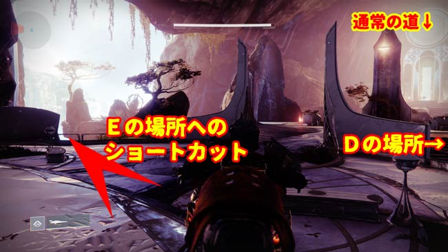 destiny2-s15-quest8-5-5
