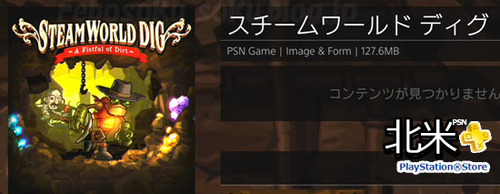 steam_ps4_24
