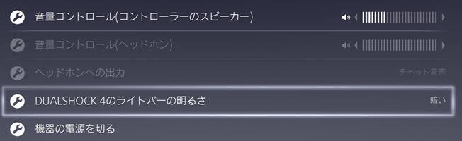 PS4_SP2