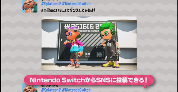 splatoon2_20170721_17