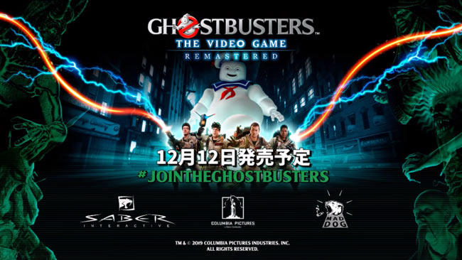 ghostbusters--remastered