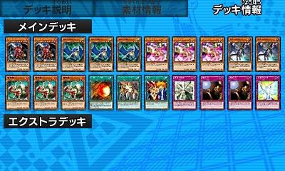 yugiohcard_deck03dragon2lv