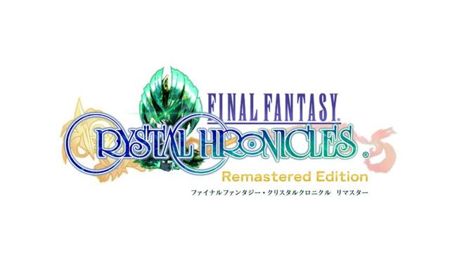 ffcc2020-remaster-8