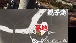 tsushima-toyotama-kourogi2