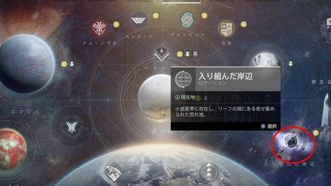 destiny2-s15-shat2-yume2-1