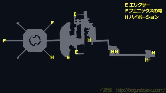 ff15epdlc_ignis4map