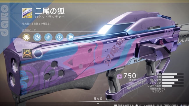 d2exotic_216twotailed21