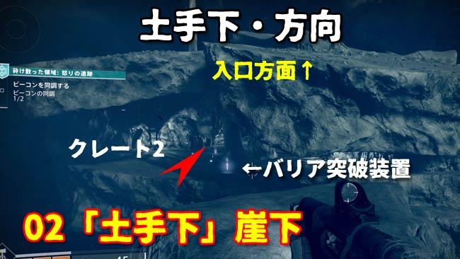 destiny2-s15-chest-tuki2a