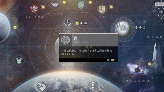 destiny2-s15-shat2-tuki1-0