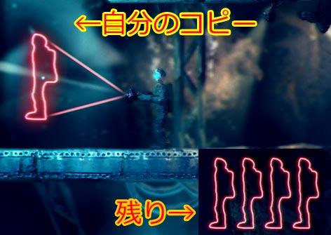 hokubei2015_ssSWAPPER3