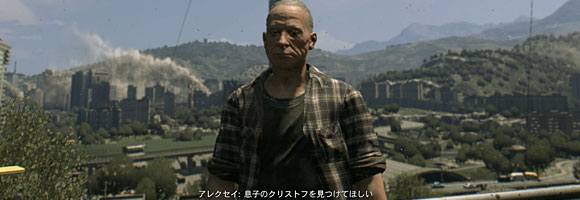 dyingLight_24_douraku0
