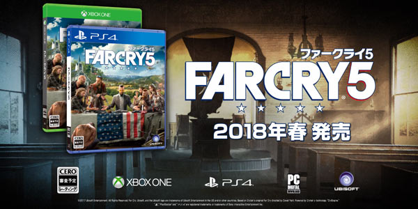ps4_farcry_020