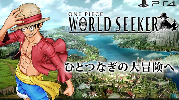 onepiece2018ps4game