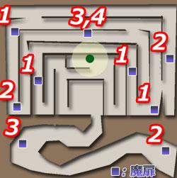 dlc5_sub1_map