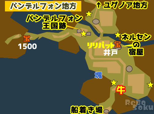 dq11map12bandellfon