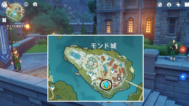 gensin-quest-legend-kaeya1c
