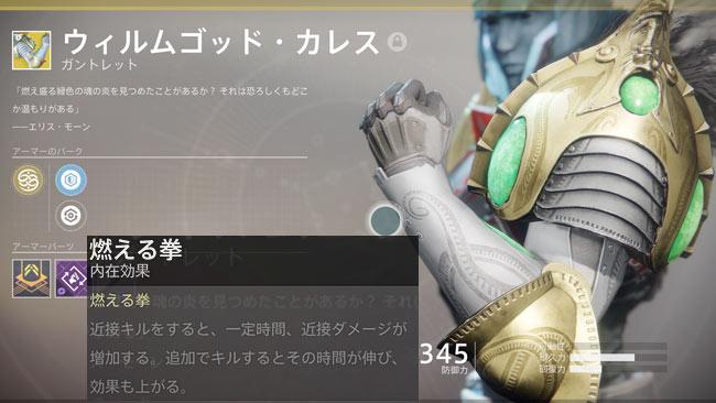 Destiny2dlc2s07_1