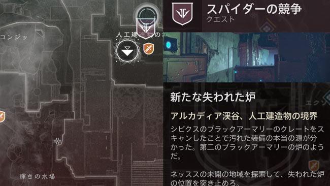 destiny220181208_9