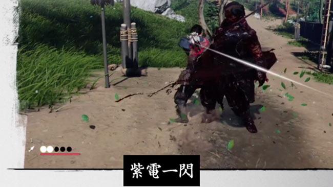 ghostof-tsushima-denshou1-9