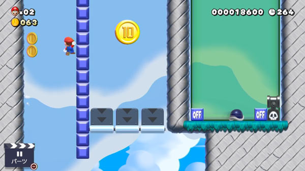 mariomaker2stage69_1