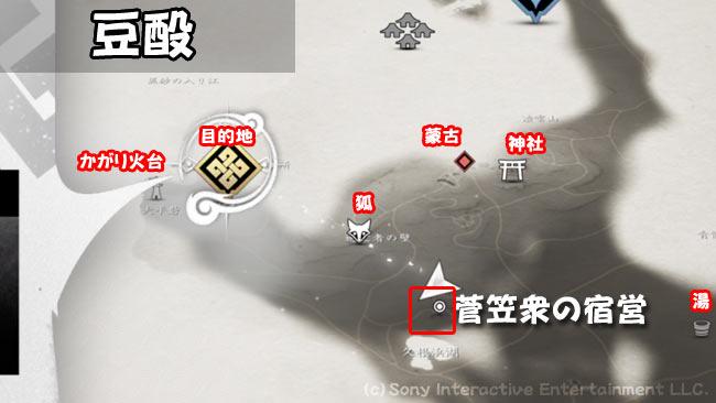 ghost-of-tsushima-story5-1