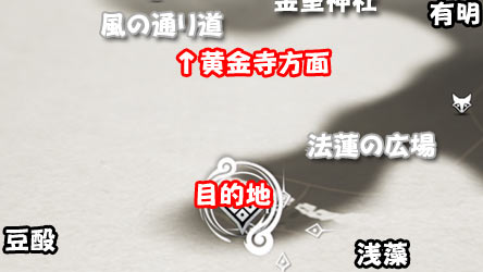 ghostof-tsushima-kusa-5-3SS