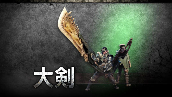mhw_weapon7