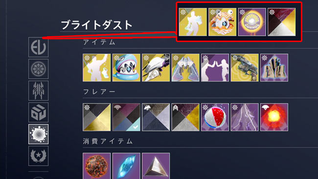 destiny2-2021-0721-1