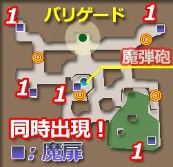 dlc4_map_sigennosato