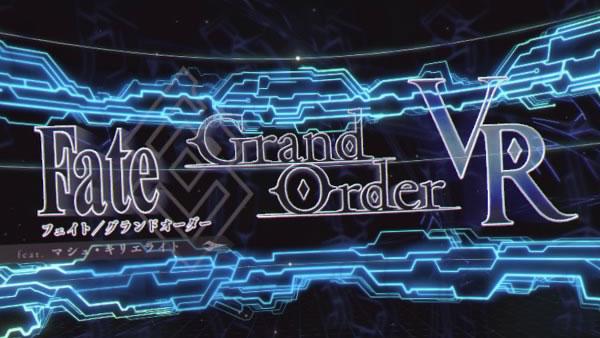 Fate_GrandOrderVR