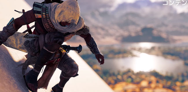assassincreed_18