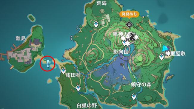 gensin-v20-quest4-map45