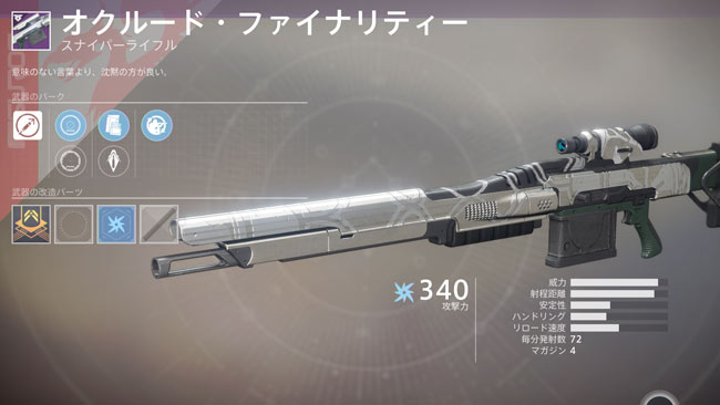 iron02