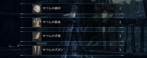 Bloodborne_night126