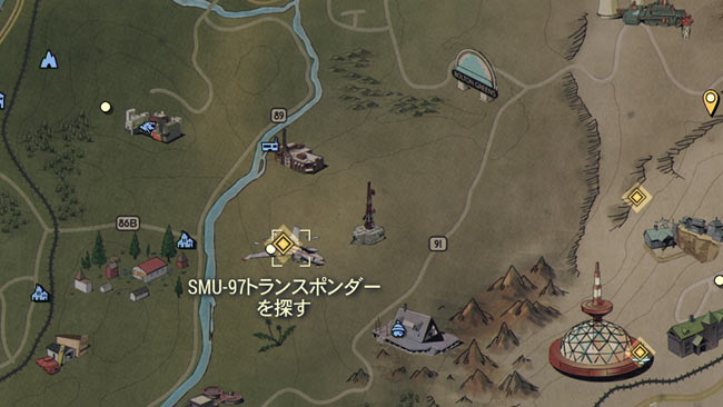 Fallout76_main8signalstr2