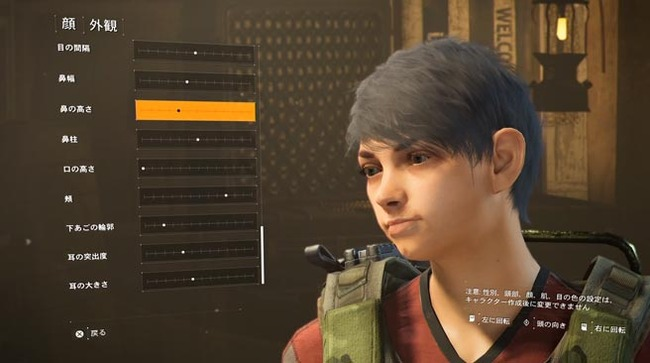 Division2_face00