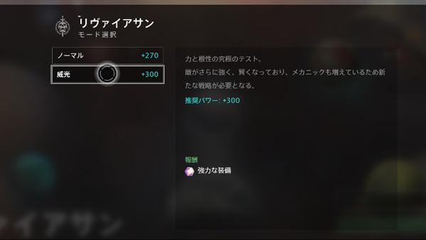 Destiny2reid