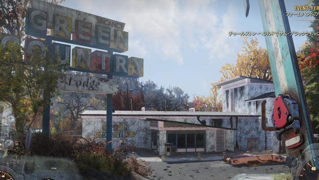 Fallout76_item_namari1c