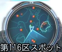 map_ku116
