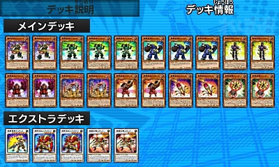 deck_k