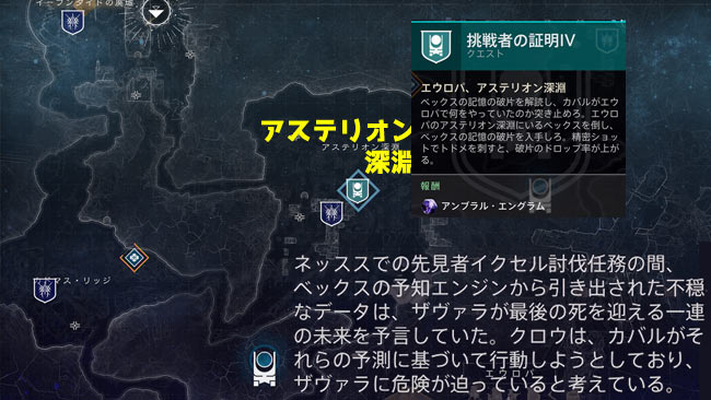 destiny2-2021-0303-5