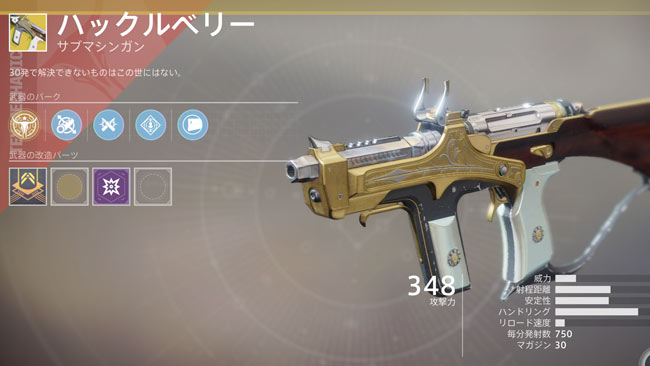 d2exotic_020hucklebery1