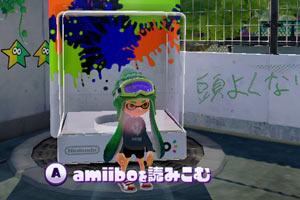 amiibo_